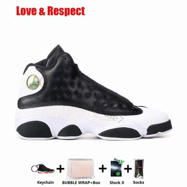 13S-любовь уважение