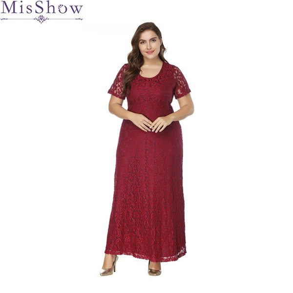 99eceac9afd0 Burgundy Plus Size Bridesmaid Dresses Short Sleeve Lace Dress For Wedding  Party Cheap Long Bridesmaid Dress