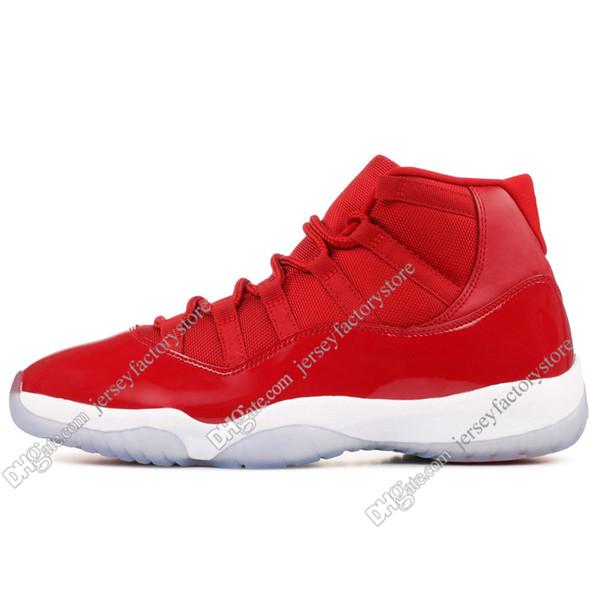 #09 High Gym Red (Win Like 96)