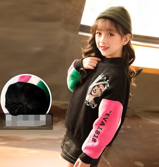 Kızlar'sanitary Giysileri Yeni Kids 'Sonbahar ve Kış Plushing ve Kalınlaşma Kore Baskı Moda ve Güzel Sıcak Üst