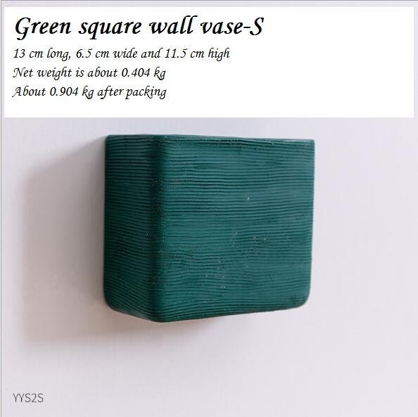 зелено-S