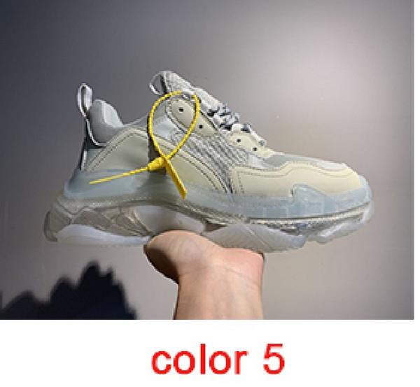 цвет 5