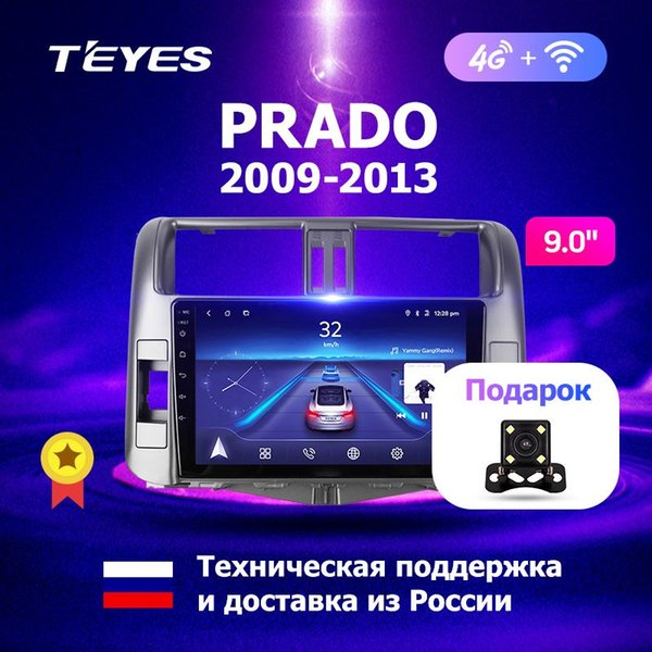 car dvd TEYES Car Radio Multimedia no 2 din android Video Player Navigation GPS For Toyota LAND CRUISER PRADO 150 2009-2013