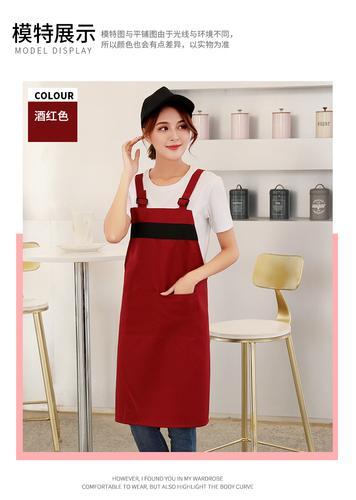 2 apron 1pcs