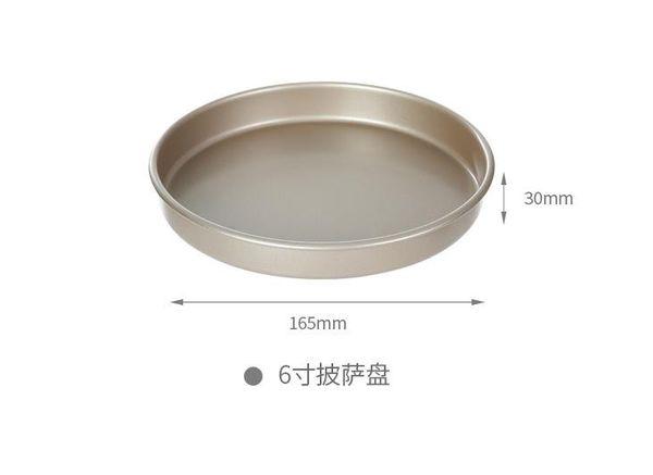 165mm(diameter)