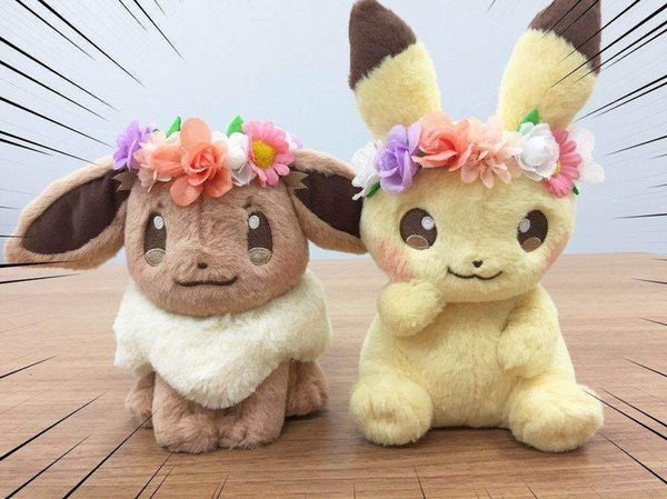 New Authentic Japan anime game Pikachu&Eievui's Easter Eevee Plush Doll Stuffed Toy Limited Plush Doll Toy SH190913