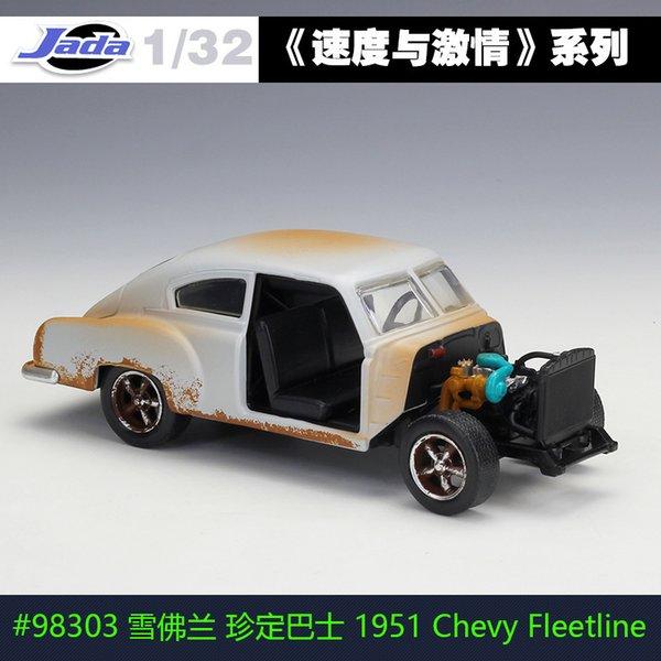 fleetline 1951 chevy