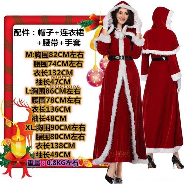 new Christmas palace women