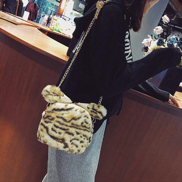 Leopard Print Shoulder Chain Bag Wild Messenger Small Round Bags Fashion Tote Faux Fur Bag Women Clutch Handbags Party Crossbody