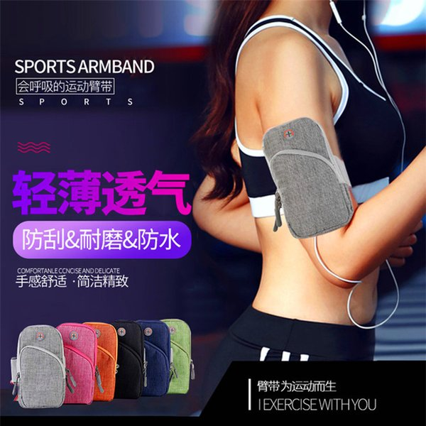 New Products Factory Direct Cation Oxford Cloth Outdoor Sports Arm Bag Storage Bag Elastic Running Fitness Mobile Phone Bag