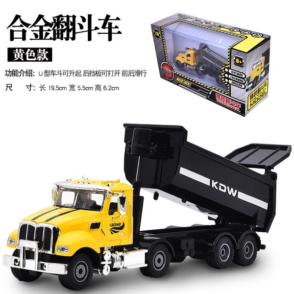 1:50 Die Cast Model Cars Engineering Vehicle automobile Alloy Transport Truck Container Van gld3 Toys for Children Dumper truck