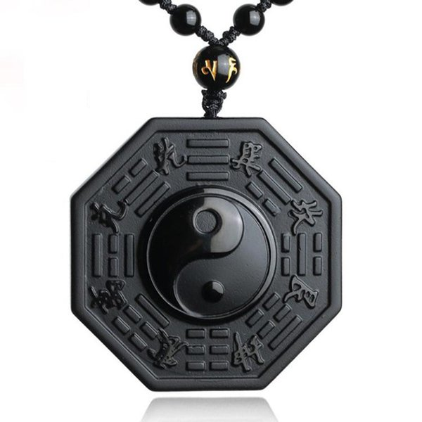 Chinese BAGUA Black Obsidian Pendant Necklace YingYang Men's Women's Transfer Lucky Jewelry Drop Shipping