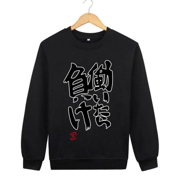 Q élevé unisexe L'IDOLM STER Futaba anzu Harajuku overs coton Sweat-shirts cosplay costume manteau de veste