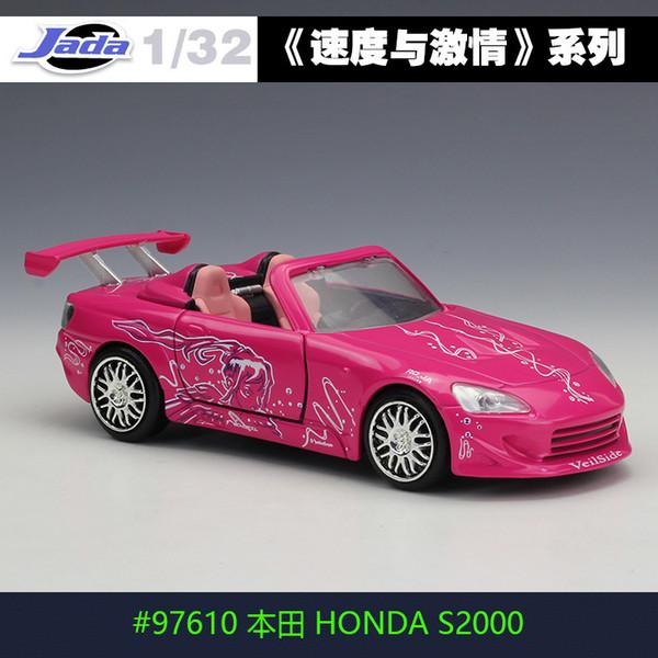 PERRO S2000