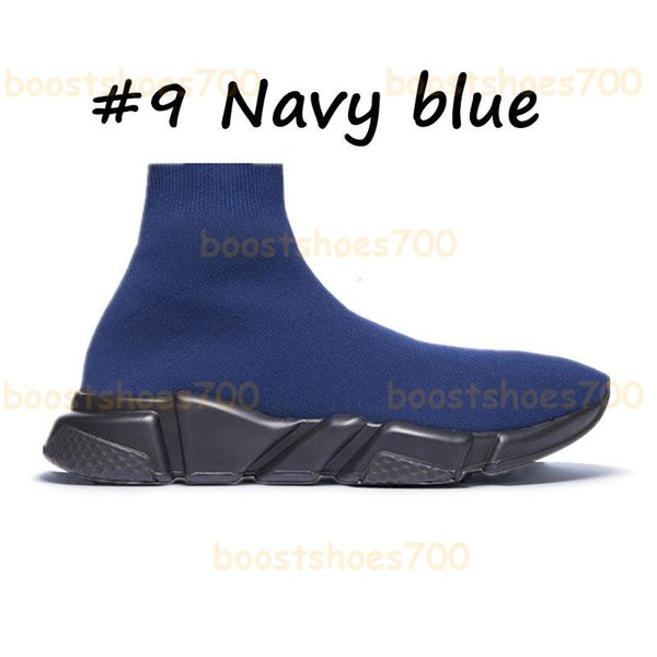 #9 Navy Blue