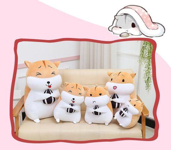 Esquilo gordo boneca boneca de penas de algodão para baixo brinquedo travesseiro para presente de aniversário das crianças personalizado por meninas