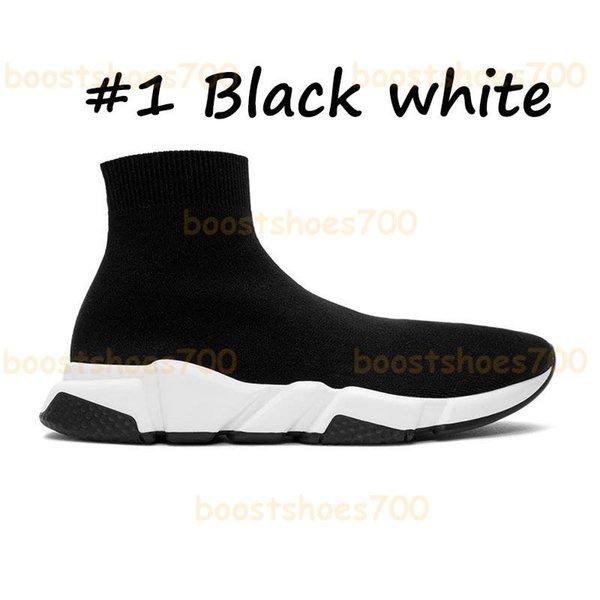 # 1 Черный Белый