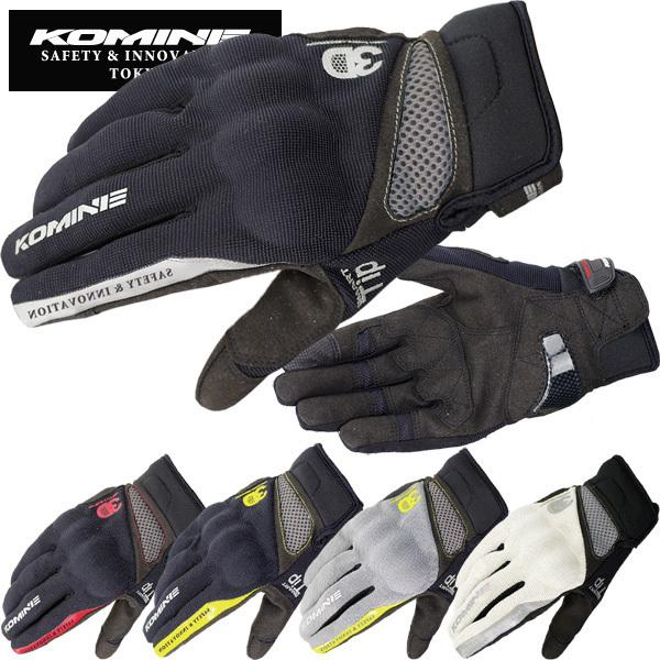 Free Shipping 2019 Komine Gloves Motorcycle Motorbike Moto Gk163 3d Mesh Technology Riding Summer Glove Polyester Neoprene 3 Colors
