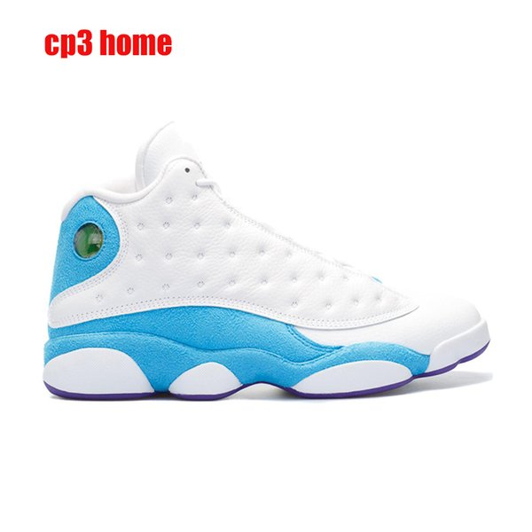 CP3 домой