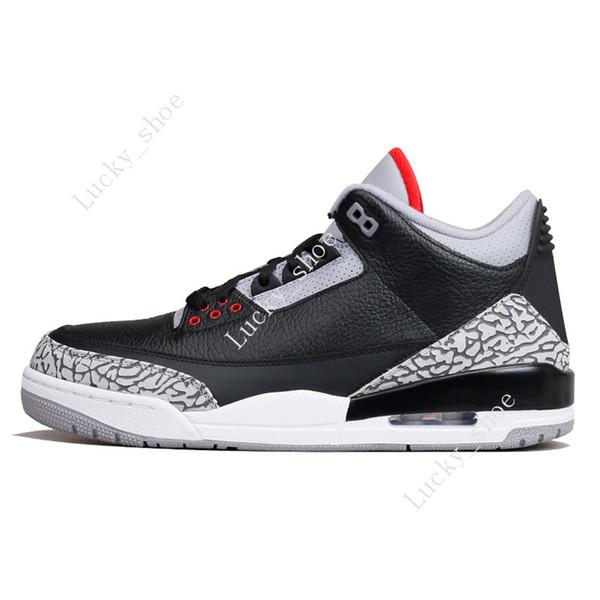 #08 Black Cement (heel with tick)
