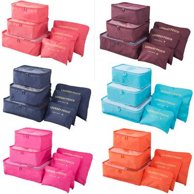 6Pcs/set Travel Storage Bags Boxes Waterproof Clothes Packing Cube Luggage Organizer Portable Pouch Double Zippers