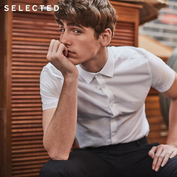 Chemise à manches courtes Slim Fit Simple Couleur Pure sélectionnée | 418204532 Y19050703