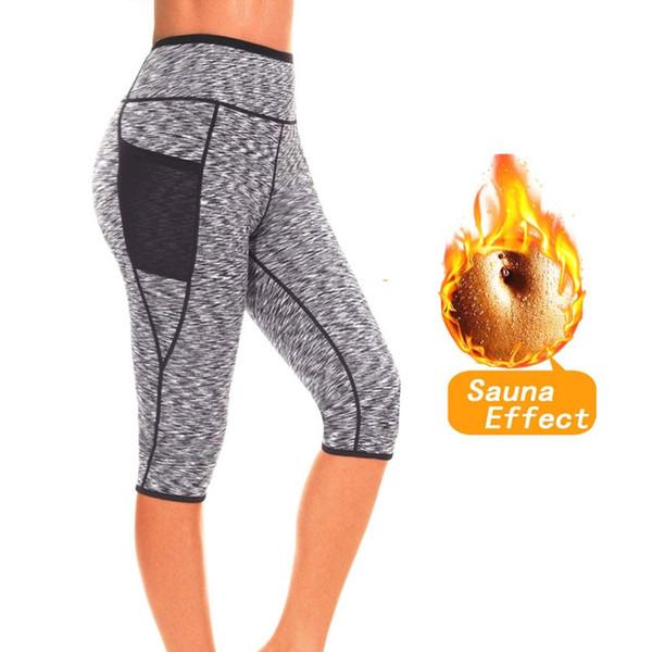 брюки для похудения с высокой талией эьл