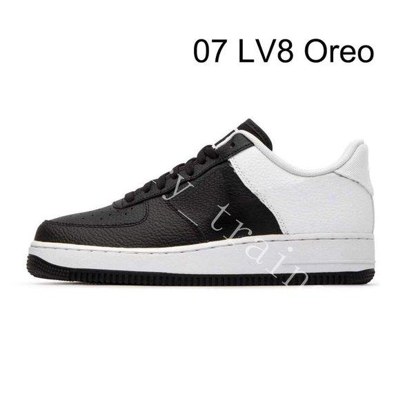 3 07 LV8 오레오
