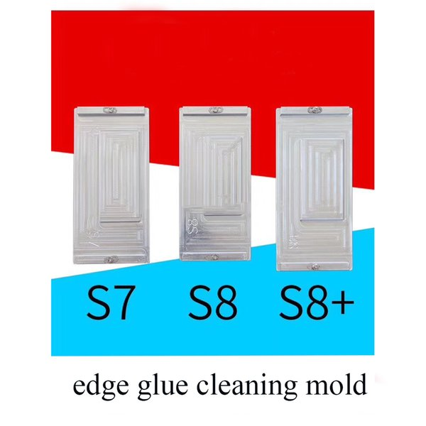 Mould In Frame Glue Removing Mold for Samsung S7 edge S8 S9 S9Plus Note 8 LCD Screen Adhesive Cleaning Mobile Phone Repair Tool