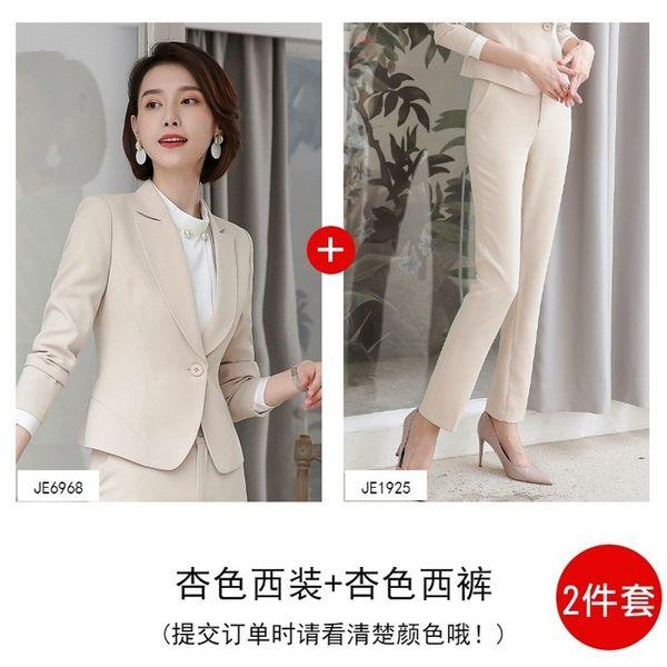 Hosen suit6