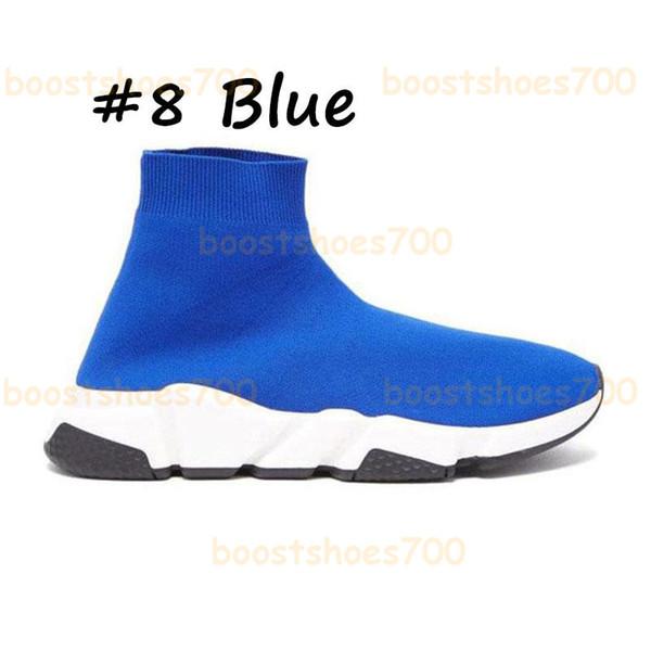 #8 Blue