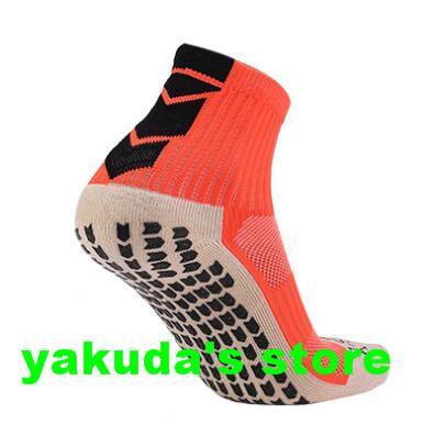 sock 06