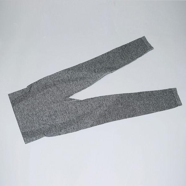 Koyu Gri (pantolon)
