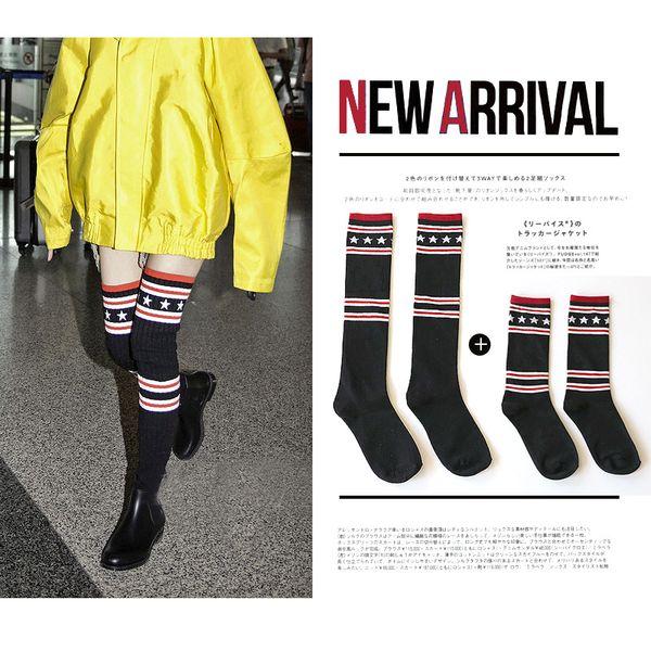 Модные чулки Vetements Носки Star Socks Новые хлопчатобумажные полосатые носки Star осенью и зимой