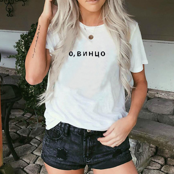 2019 summer new Harajuku personality Russian letter printing casual loose women's round neck short-sleeved shirt shirt