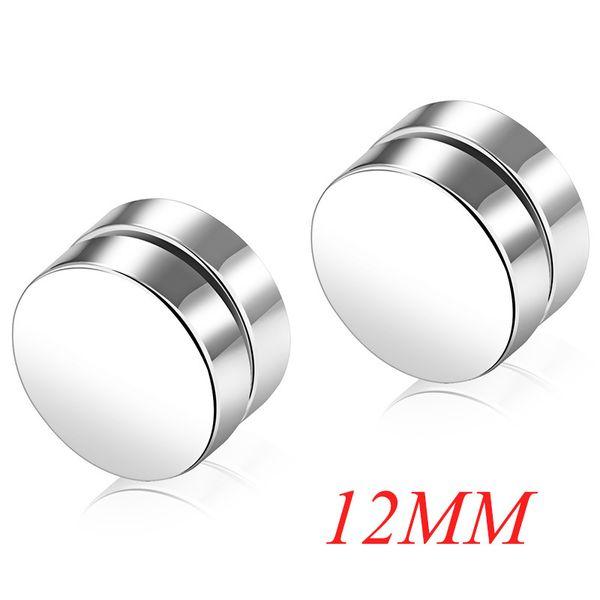 silver 12 millimetri