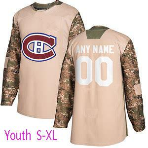 Camo Youth : S-XL 사이즈