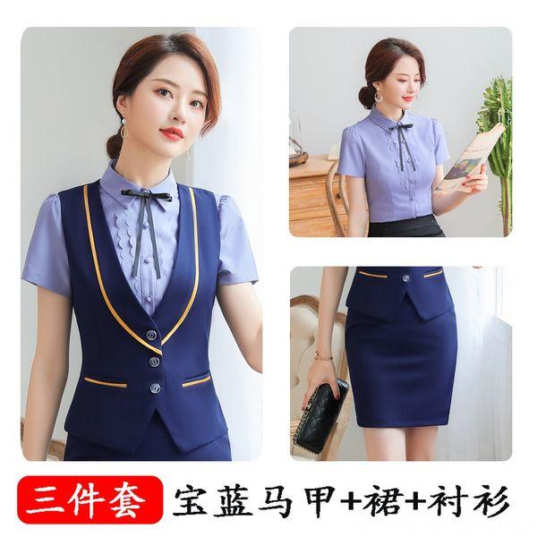 Sapphire Blue (colete + saia) + Shirt