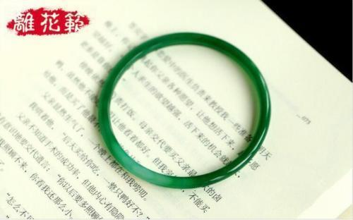 Unique Beautiful Natural Green Agate Bracelet Fashion Temperament Jewelry Gems Accessories Gifts Wholesale