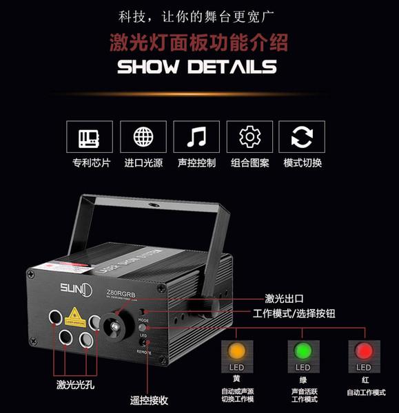 2019 nuovo stadio esterno laser multi colore telecomando pub effetto bar modello pub illuminazione laser bar