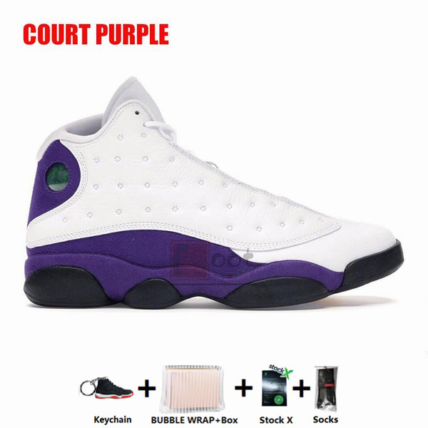 13s-COURT PURPLE