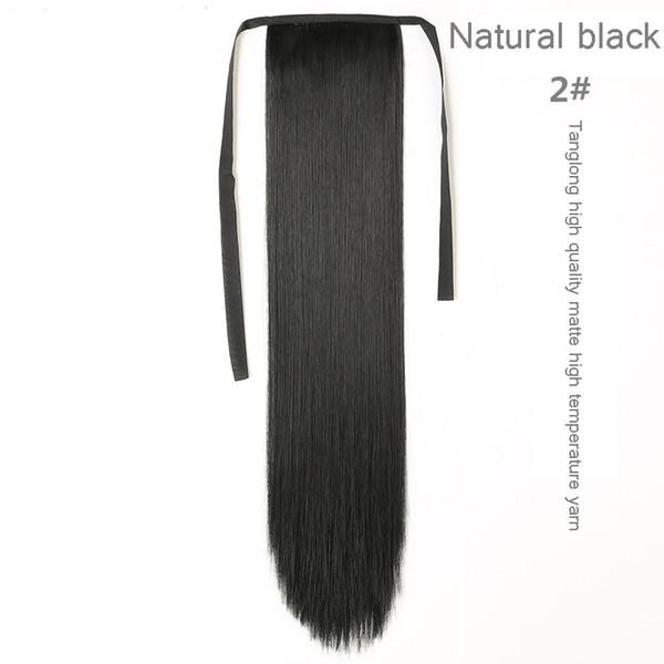 Естественный черный