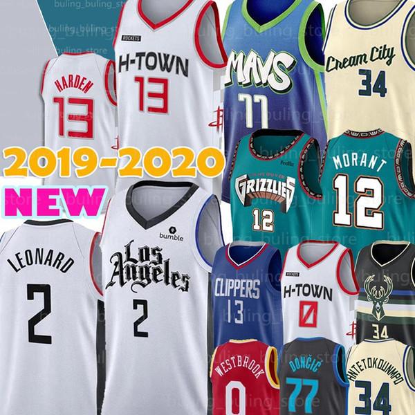 best selling Clippers Jerseys Kawhi 2 Leonard LA Dalla Luka 77 Doncic Bucks Giannis 34 Antetokounmpo Houston Grizzlies Morant Rockets 13 Harden Westbrook