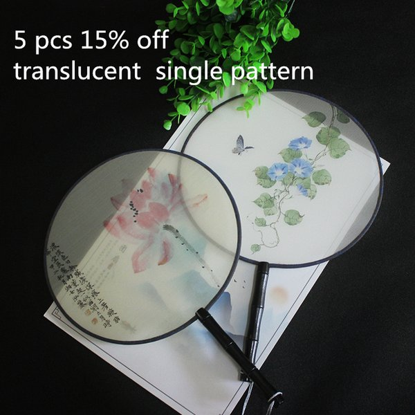 traditional printed Round Fabric Hand held Fan Handles Vintage Chinese Silk Dancing Fans Costume Decorative Prop Fan