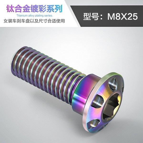 M8X25 A