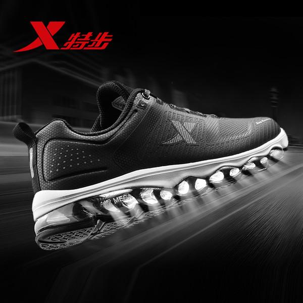 983419119097 Air mega Xtep мужские кроссовки водонепроницаемые спортивные кроссовки PU metarial спортивные кроссовки