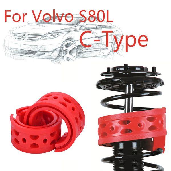 Jinke 1pair Size-C Rear Shock SEBS Bumper Power Cushion Absorber Spring Buffer For Volvo S80L