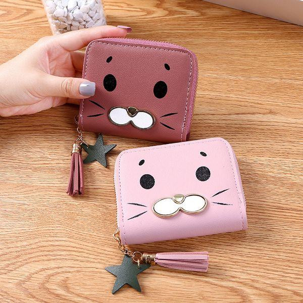 2019 new small wallet ladies short zip wallet Korean version of the cute cat mini key coin purse