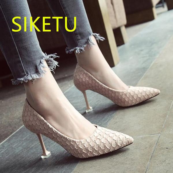 SIKETU Ücretsiz kargo ilkbahar ve sonbahar Moda yüksek topuklu ayakkabılar Seksi bayan ayakkabıları Düğün pompaları g202 Vahşi 8 CM