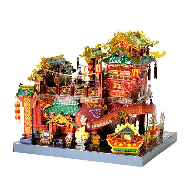 top popular MU Wufu Restaurant Architecture 3D Metal Model Kits DIY Assemble Puzzle Laser Cut Jigsaw Building Toys Gift YM-N079-G Y200421 2021